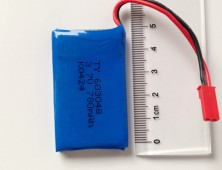 Baterías para los drones JJRC V686 Wltoys Q222