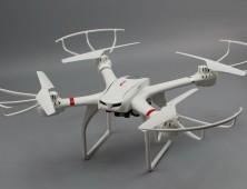 drone grande mjx x101