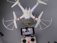 drone grande mjx x101 fpv