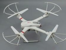 drone grande mjx x101 wifi