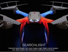 drone mjx x101 luces