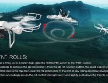 drone mjx x101 piruetas y acrobacias
