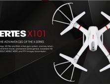drone mjx x101 vs Syma X8