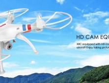 drone syma x8c blanco ca¦ümara hd