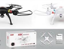 drone syma x8c y accesorios