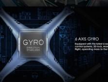Drone Syma X5HW X5HC Barómetro