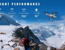Drone Syma X8HC X8HW FPV video en directo