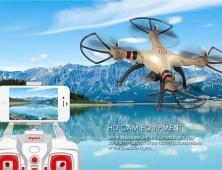 Drone Syma X8HW HD