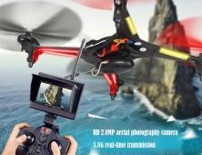 Drone XK Alien X250 cámara FPV HD
