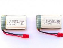 2 Baterías 800 Syma X5HC X5HW