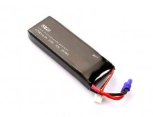 Batería lipo Hubsan x4 H501S y H501e