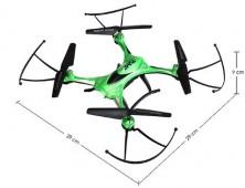 Drone JJRC H31Mejor Drone Calidad Precio