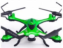 Drone JJRC H31 sumergible y capaz de soportar todos los golpes