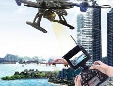 Drone JXD 506G FPV en pantalla LCD
