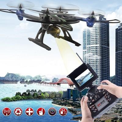 drone-jxd-506g-fpv-uav