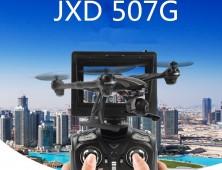 Drone JXD 507G FPV: mando del multicoptero