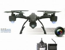 drone-jxd-509g-fpv