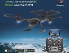 drone-jxd-509w-mejor-drone-calidad-precio