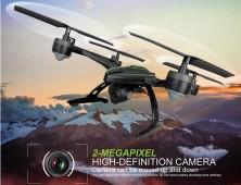 drone-jxd510-multicoptero-con-camara-hd