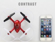drone-syma-x11c-uav-pequeno
