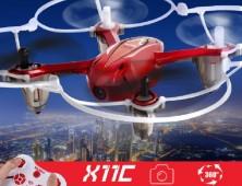 drone-syma-x11c-fotografia-aerea