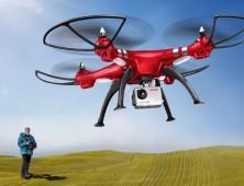 drone-syma-x8hg-uav-mejor-camara
