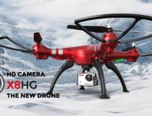 Dronen Syma X8HG con su supercámara de 8 megapixel que graba en Full HD