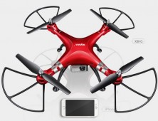 drone-syma-x8hg-tamano