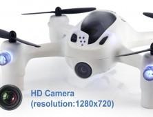 drone-hubsan-x4-h107d-plus-fpv-camarahd