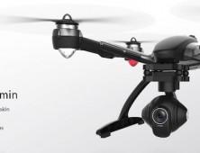 Drone Q500 Typhoon Bateria 25 mintuos yuneec españa