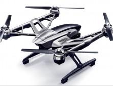 drone-yuneec-typhoon-Q500-4k-maleta-aluminio-2-baterias