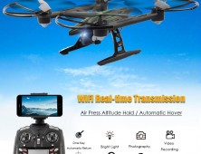 Drone JXD 510W con video en móvil