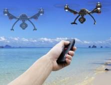 mando wizard multicopteros yuneec typhoon