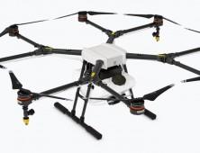 Agrodrone DJI Agras MG-1S para agricultura de precision