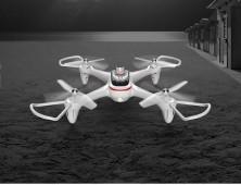 Comprar drone Syma X15