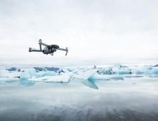 Drone DJI Mavic Pro Platinum vuelo del multicoptero