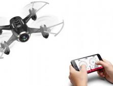 Drone FPV Syma X22W control desde el smartphone