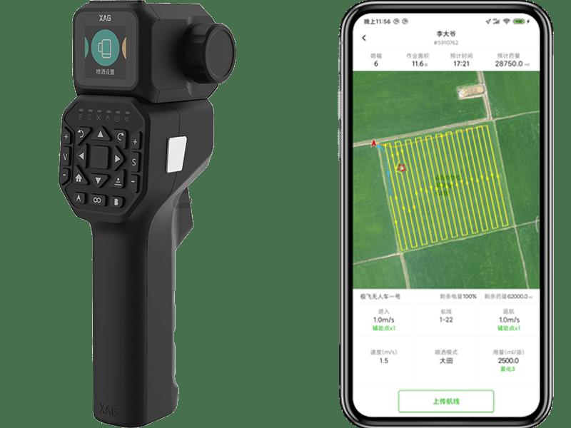 El XAG R150 se controla remotamente con un control fácil y el smartphone.