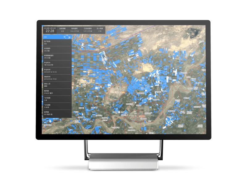 Mapas agrarios de inteligencia artificial XAG